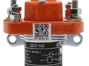 GSZ2-50D